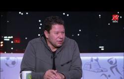 رضا عبدالعال: أبو جبل انقذ الزمالك من هزيمة كبيرة أمام الترجي