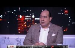 رضا عبدالعال: الترجي لن يتخطى الزمالك في رادس إلا بعوامل خارجية