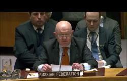 كلمة مندوب روسيا في مجلس الأمن فاسيلي نيبينزيا حول الأحداث في إدلب