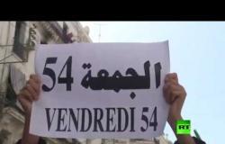 الجزائريون يتظاهرون للأسبوع الـ54 مطالبين بالإصلاحات
