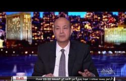 عمرو أديب عن مقتل الجنود الأتراك في سوريا وليبيا: البلطجي بيواجه نتيجة أفعاله