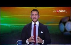 الدوري المصري | الجمعة 28 فبراير 2020 | الحلقة الكاملة