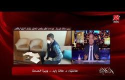 وزيرة الصحة تكشف الأرقام الأخيرة لأعداد المصابين بكورونا في مصر