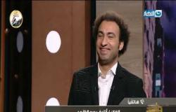 واحد من الناس | شوف علي ربيع عمل ايه ف النشان و مكالمة مؤثرة جدا مع استاذه اشرف عبد الباقي