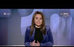 اليوم - حلقة السبت مع (سارة حازم) 7/3/2020 - الحلقة الكاملة