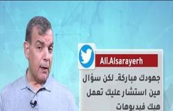بالفيديو .. وزير الصحة الاردني : ظهوري في حملات الكورونا لا يخدش هيبتي السياسية كوزير