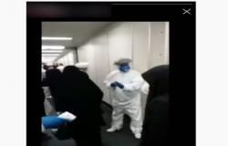بالفيديو : فحص غريب لركاب طائرة إيرانية في مطار بيروت
