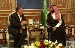 ولي العهد السعودي ووزير الخارجية الأمريكي يبحثان التعاون لمكافحة كورونا