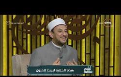 لعلهم يفقهون - الشيخ رمضان عبدالرازق يشرح الفرق بين الكفر والشرك والفسق والنفاق