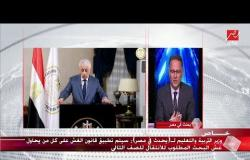 #يحدث_في_مصر    وزير التعليم يشرح الوضع الجديد للثانوية العامة بعد قرارات الوزارة