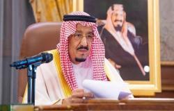 """الملك سلمان يؤكد وقوف السعودية إلى جانب إيطاليا في مواجهة """"كورونا"""""""