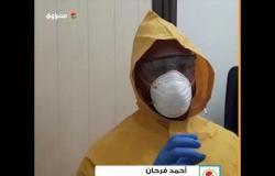 """""""مصراوي"""" داخل معمل تحليل الكشف عن فيروس كورونا في أسيوط"""