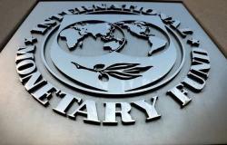 صندوق النقد يتوقع خفضاً حاداً لنمو اقتصاد أفريقيا جنوب الصحراء