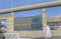 النيابة العامة السعودية تتوعد مروجي الشائعات عن السلع والخدمات بالعقوبة