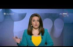 اليوم - النيابة العامة: الحبس والغرامة مصير مروجي الشائعات حول كورونا