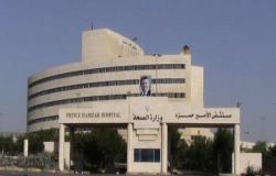 الأردن : شفاء 16 مصابا بفيروس كورونا وخروجهم من المستشفى