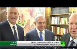 غانتس يدعو لتشكيل حكومة طوارئ في إسرائيل
