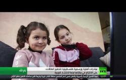 مبادرات رسمية و أهلية فلسطينية ضد كورونا