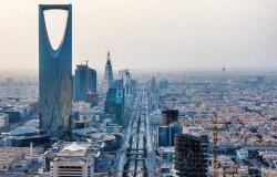 السعودية تُقر لائحة التصرف بالعقارات البلدية