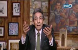 باب الخلق| محمود سعد يناشد وزيرة الهجرة و وزير الطيران بشأن العالقين في الخارج