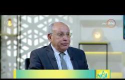 8 الصبح -  د. محمود عبد المجيد يوضح ما هي الأسباب الشائعة للأمراض الصدرية بشكل عام ؟