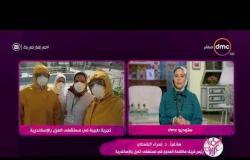 """السفيرة عزيزة - مع """"رضوى حسن""""   الأحد 29/3/2020   الحلقة الكاملة"""