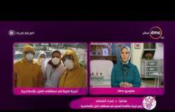 السفيرة عزيزة - هاتفيا د. إسراء الباسطى التي تم تكليفها بمستشفى العزل في العجمي بالإسكندرية