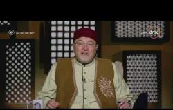 لعلهم يفقهون - دعاء الشيخ خالد الجندي: اللهم ارفع البلاء وارزقنا الدواء