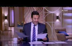 من مصر | نائب رئيس شركة عالمية يشيد بإجراءات مصر في مواجهة فيروس كورونا