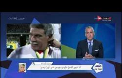 هاتفيا / حسن شحاتة : عصام الحضري أفضل حارس مرمي في تاريخ مصر - ملعب ONTime