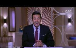 من مصر | الرئيس السيسي يوجه بزيادة بدل المهن الطبية بنسبة 75% وإنشاء صندوق مخاطر لهم