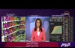 اليوم - مساعد وزير التموين : سيتم صرف المقررات التموينية من الساعة السابعة صباحا حتى السابعة مساء