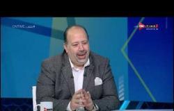 اللقاء الخاص  مع وليد العطار المدير التنفيذي لاتحاد كرة القدم  - ملعب ONTime