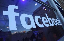 فيسبوك تتعهد بمساعدة وسائل الإعلام بمبلغ 100 مليون دولار