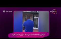السفيرة عزيزة - شقيقان يغنيان لأمهما أسفل الشرفة بعد منع زيارتها بسبب كورونا