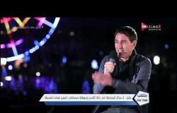 فايلر : لم أطلب التعاقد مع أحمد الشناوي حارس بيراميدز - ملعب ONTime