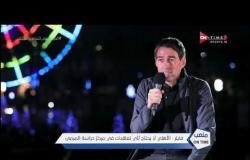 فايلر : سلوك بعض الاعبين بعد مباراة السوبر المصري أحزنني بشدة - ملعب ONTime