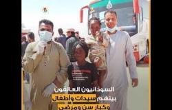 1200 سوداني عالق في قرية الزنيقة بإسنا جنوب الأقصر