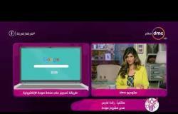 السفيرة عزيزة - هاتفيا راندا فارس .. تتحدث عن تفاصيل مشروع مودة والهدف منه
