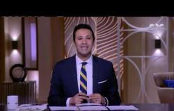 من مصر | حلقة خاصة عن كيف تغير العالم بعد فيروس كورونا ولقاء مع الكاتب الصحفي عادل حمودة