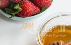 العسل والفراولة لتفتيح البشرة
