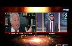 برنامج الآفوكاتو | مع الدكتور أيمن عطا الله | حلقة الأثنين ٣٠ مارس 2020