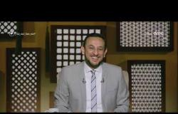 الشيخ رمضان عبد المعز: لازم يحصل بلاء لمعرفة المؤمن من المنافق