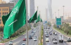 الجوازات السعودية تعلن إعفاء أصحاب المهن التجارية من رسوم تجديد الإقامة