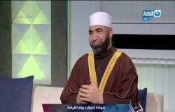 اسأل مع دعاء  الشهود على العبد يوم القيامة مع الشيخ أحمد الصباغ