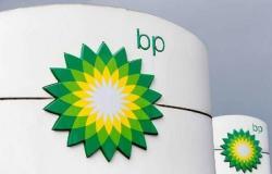 """مع انهيار أسعار النفط.. """"بي.بي"""" تخفض خطط الإنفاق 25%"""