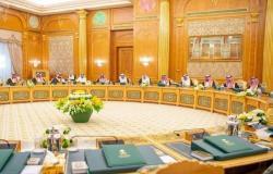 تشكيل لجنة لإنتاج الكهرباء وترقيات لمسؤولين.. الوزراء السعودي يصدر 13 قراراً
