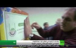 مبادرات شبابية في غزة لمواجهة كرونا