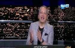 تحذير خطير جدا من تامر امين لكل المصريين.. احذروا هذا التصرف