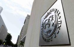 """صندوق النقد يدعو الدول لاتخاذ تدابير """"زمن الحرب"""""""